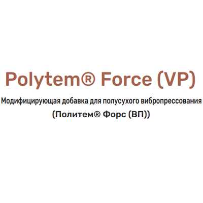 Polytem FORCE (VP)